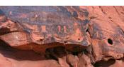 Petroglyphs-Blog